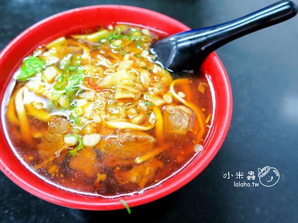 莊記牛肉麵館 湯頭濃郁瀰漫著特殊滋味 新竹在地人推薦