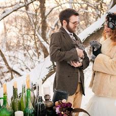 Wedding photographer Irina Mischenko (IrinaMischenco). Photo of 22.01.2016