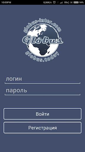 Globus-Mobile
