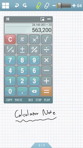 [Free] Calculator Note screenshot 1