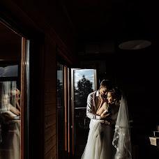 Wedding photographer Vasilisa Perekhodova (Perehodova). Photo of 20.08.2018