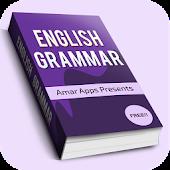 English Grammar ইংরেজি গ্রামার