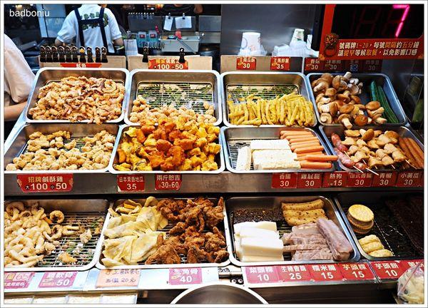 基隆廟口鹹酥雞.嘉義火車站前必買的人氣鹹酥雞,居然還有炸香蕉!