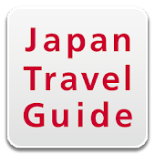 Japan Travel Guide for visitor