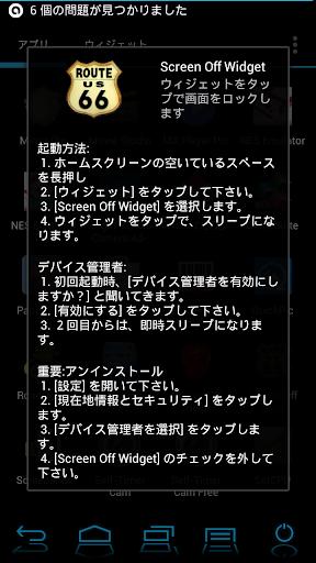玩個人化App 即効スリープ スクリーンオフ&ロック ROUTE 66免費 APP試玩