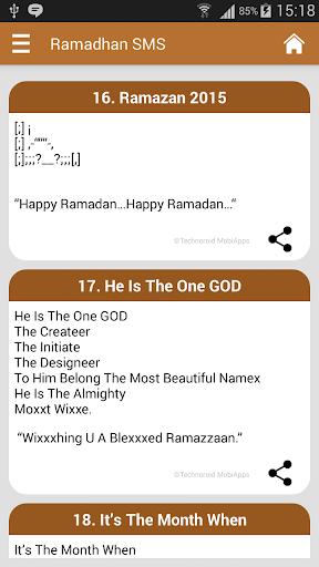 Ramadhan Karim SMS