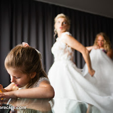 Wedding photographer Sergey Neschereckiy (Nescereckis). Photo of 18.10.2018
