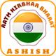 Aatm Nirbhar Bharat Ashish APK