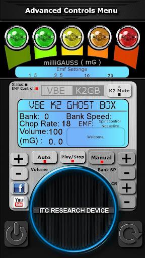 VBE K2 GHOSTBOX PRO  screenshots 1