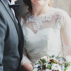 Wedding photographer Aleksandr Likhachev (llfoto). Photo of 06.02.2016