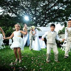 Fotógrafo de bodas Diego Erazo (diegoerazofotog). Foto del 05.01.2017