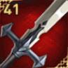ミスリルの剣