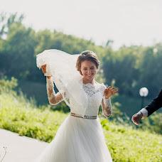 Nhiếp ảnh gia ảnh cưới Anya Lipman (lipmandarin). Ảnh của 22.04.2019