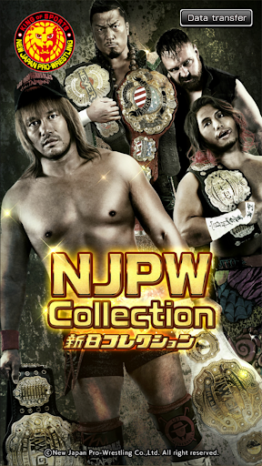 NJPW Collection apklade screenshots 1