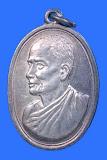 เหรียญหลวงพ่อจันทร์ วัดท่าเกวียน ปี2514 เนื้อเงิน พิธีเดียวกับกริ่งวิชิตมาร ลป.ทิมร่วมปลุกเสก