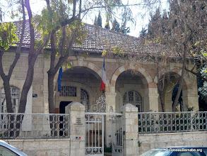 Photo: Le Centre culturel français Chataubriand à Jérusalem Est