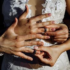 Wedding photographer Valentina Bykova (vabik). Photo of 30.10.2018