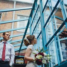 Wedding photographer Ilya Shnurok (ilyashnurok). Photo of 30.07.2017