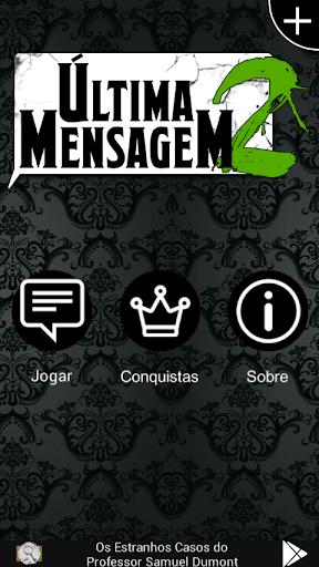 Última Mensagem 2 apklade screenshots 1