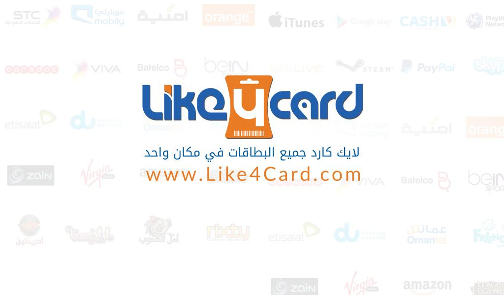 Like Card- screenshot