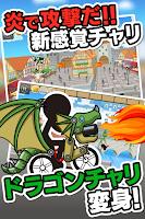 Screenshot of New BikeRiderDX