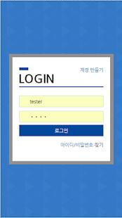 SCADA/HMI Web-N - náhled