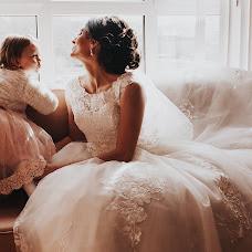 Wedding photographer Pavel Turchin (pavelfoto). Photo of 30.04.2018