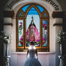 Fotógrafo de bodas Erick Valderrama (erickvalderrama). Foto del 18.02.2017