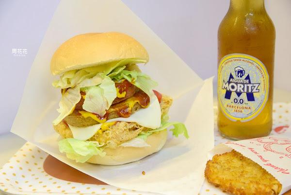 超素複合式蔬食 美式巨無霸漢堡便宜好吃 汐止觀光夜市美食推薦!
