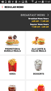 McDelivery Pakistan Screenshot