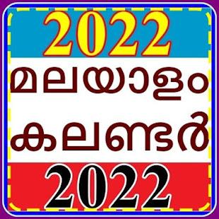 Windows Calendar 2022.Malayalam Calendar 2022 Manorama Calendar 2022 On Windows Pc Download Free 1 4 Com Rakshndachavhan My Malayalam Calendar 2022
