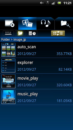 nswPlayer screenshot 4