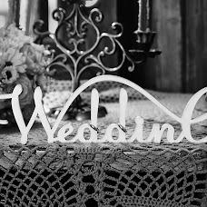 Wedding photographer Vadim Shaynurov (shainurov). Photo of 11.05.2018