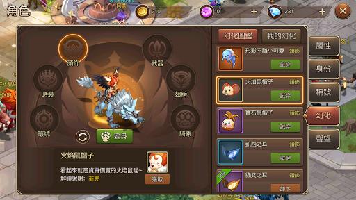 u9b54u529bu5bf6u8c9duff2d painmod.com screenshots 15