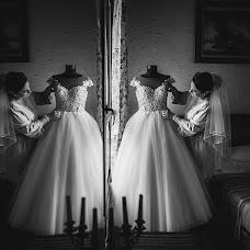 Fotograful de nuntă Laura David (LauraDavid). Fotografia din 25.10.2017