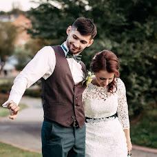 Wedding photographer Inga Garanovich (IngAvita). Photo of 23.10.2016