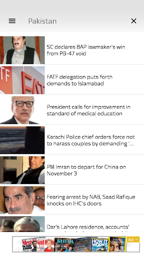 ARY NEWS - Apps on Google Play