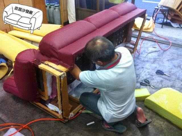 真皮沙發修理