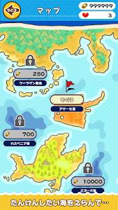 Shinkaizoku-シンカイゾク-深海の大冒険 screenshot 1