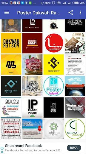 500+ Poster Dakwah Profil WA Update Terkini screenshot 19