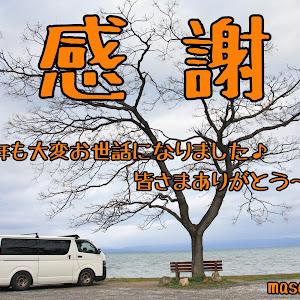 レジアスエースバン  2型 DX ''レジたん''のカスタム事例画像 masamasaさんの2019年12月31日13:33の投稿