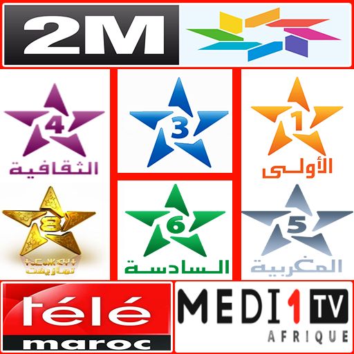 Maroc TV 2019 file APK Free for PC, smart TV Download