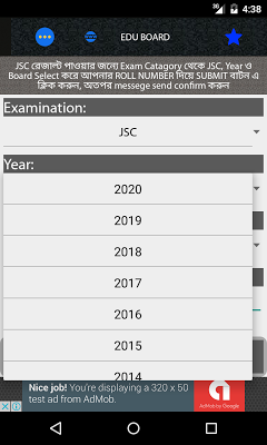 JSC RESULT-2016 - screenshot