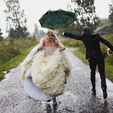 Wedding photographer Anatoliy Bityukov (Bityukov). Photo of 12.11.2016