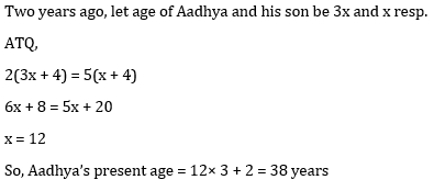Reasoning Daily Quiz in Telugu 8 July 2021   for IBPS RRB PO/Clerk  _120.1
