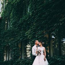 Wedding photographer Viktoriya Kirilicheva (twinklevi). Photo of 10.04.2017
