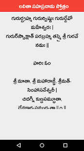 Download free sri lalitha sahasranamam in tamil pdf rutrackerar.