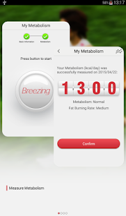 Breezing- screenshot thumbnail