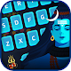 Lord Shiva Keyboard icon