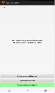 Rusça aşk sözleri(Demo) - náhled